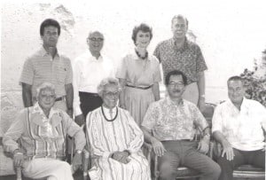 The 1986 ODKF Board of Directors was, seated: Chinn Ho, Gladys Brandt, Tom Lalakea, and Roy Kesner. Standing: Peter Balding, Msgr. Charles Kekumano, Gerri Pedesky and Rab Guild.