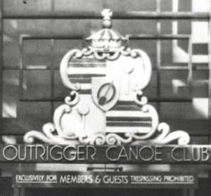 OCC Club Entrance 1950